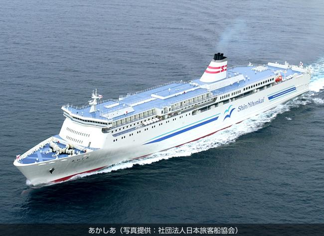 国内旅客船:船で人や物を運ぶ【...