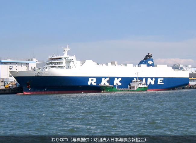 内航海運:船で人や物を運ぶ【海...